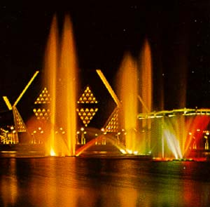 Expo 1967 Floating Fountain